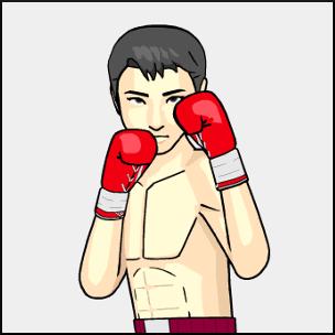 キックボクシングの構え
